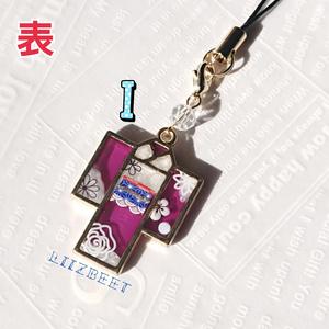 新春*振袖ストラップ*紫