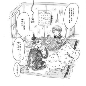太子と妹子のお鍋を食べよう!