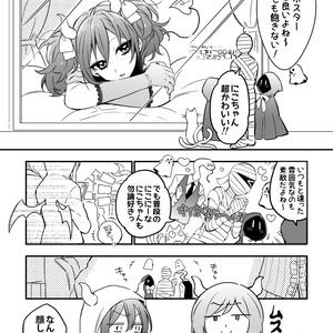 NICOMAKI REQUEST