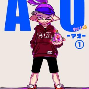 AO-アオ-①ver.1.2.1