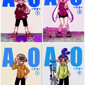 AOシリーズ一括お求め用ページ