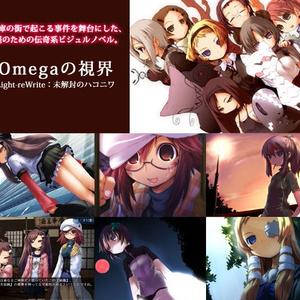 『Omegaの視界 Light-reWrite:未解封のハコニワ』&『Spell-Binder ~Omegaの視界楽曲集~(再販)』コレクションパッケージ