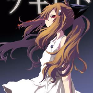 フルカラー誌「ツキヒト Vol.01」