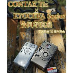 (書籍版)CONTAX Tix × KYOCERA Socius 合同写真集