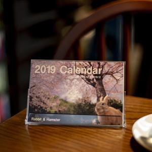 [値下げ] [卓上カレンダー] 2018.12〜2019.12