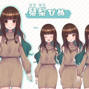 琹梨ぴぬ 2Dモデル(β版)