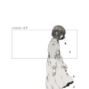 exhale EP