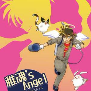 稚魂's Angel(ややみたまずえんじぇる)