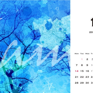 あおいろカレンダー(2019年)