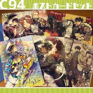 C94ポスカセット
