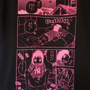 あいこのまーちゃんTシャツ(イベント限定)