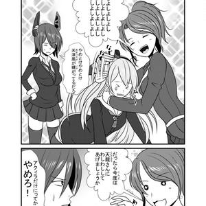 艦これギャグ漫画これくしょん特別編
