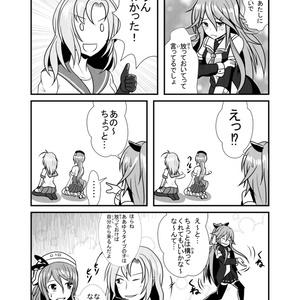 艦これギャグ漫画これくしょん 二戦目