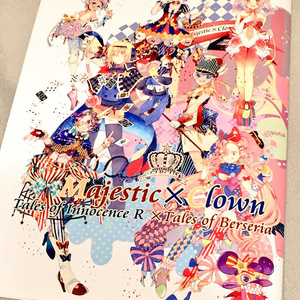 Majestic×Clown コピー冊子