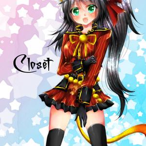 【ECO本】Closet