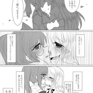 【創作百合漫画】幸福論