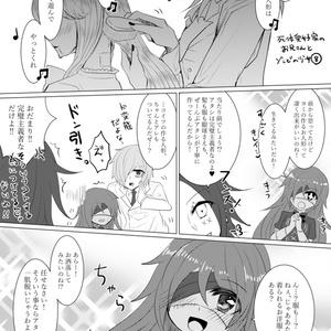 【創作男女漫画】死体愛好家のお兄さんとゾンビの少女
