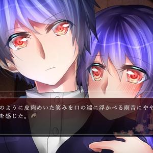 【創作ノベルゲーム】可惜夜奇譚
