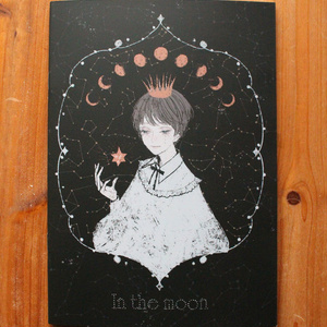 In the moonノート+ポスカセット