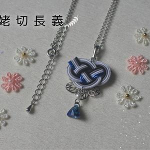 【六花】:刀剣男士イメージ 水引ネックレス
