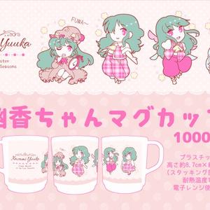 東方project 幽香ちゃんマグカップ