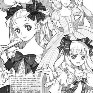 「GIRL'S WARDROBE -少女漫画のお洋服。-」(DL版)