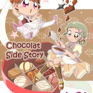 Chocolat Side Story