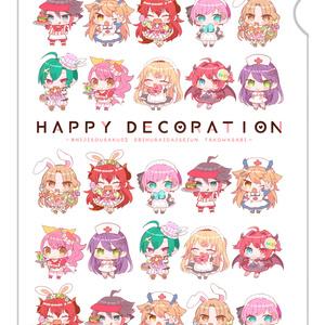 HAPPY DECORATION クリアファイル