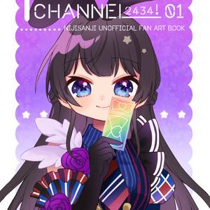 【にじそうさく03新刊】PRIZM CHANNEL 2434! 01