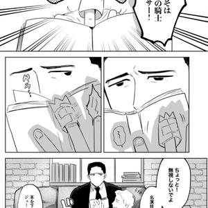 【チョウジェン】etc.