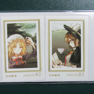 秘封切手紀行 オリジナルフレーム切手(ひそなさんver.)