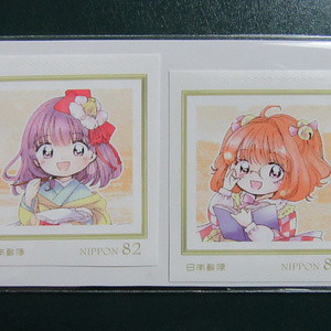 秘封切手紀行 オリジナルフレーム切手(夢月てのんさんver.)