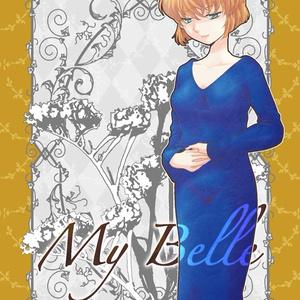 My Belle