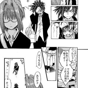 創作漫画「宿らせ恋劇」<2>(第二版)