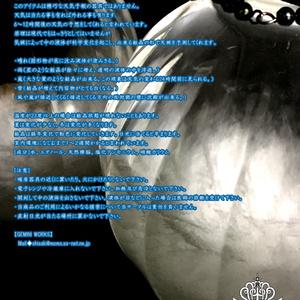 【GW手芸部】ストームグラス(黒薔薇)or(装飾無し)