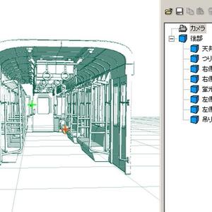 コミックスタジオ用電車内装3Dデータ