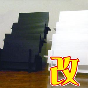 組み立て式ディスプレイ棚 [3段] 改
