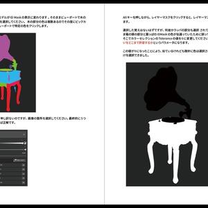 理論と実践で学ぶ Substance Painter Cookbook 実践編