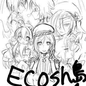 ECOSH島