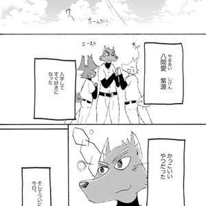 醒めない長い夢3