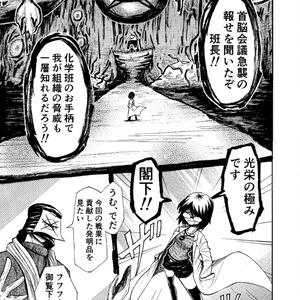 ヒプホの総集編!