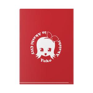 大漁旗風クリアファイル(明石市制施行100周年記念)