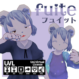 【Quest対応モデルあり】fuite -フュイット- 1.0.1