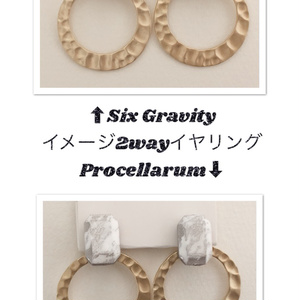 Six Gravity・Procellarum イメージ2wayイヤリング