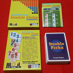 SmartPubGame ダブルピックス [ Double Picks ]