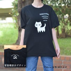 SCP-040-JP ねこです Tシャツ 【収デン2】