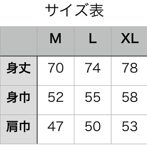 SCP財団 ロゴ Tシャツ ブラック 【収デン2】