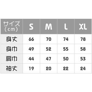 SCP財団 ロゴ Tシャツ ホワイト 【収デン2】