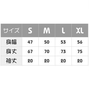 SCP-8900-EX 青い青い空 Tシャツ 【収デン3】