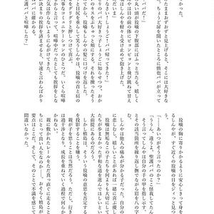 【槙狡】DEAR